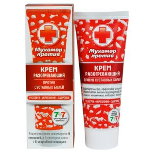Amanita Pain relief Heating Cream (reduces joint & muscle pain)