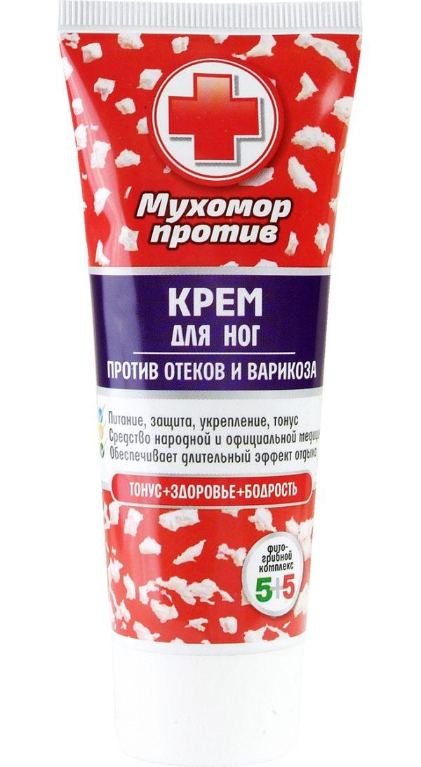 Amanita Cream for Legs against fatigue swelling varicose veins