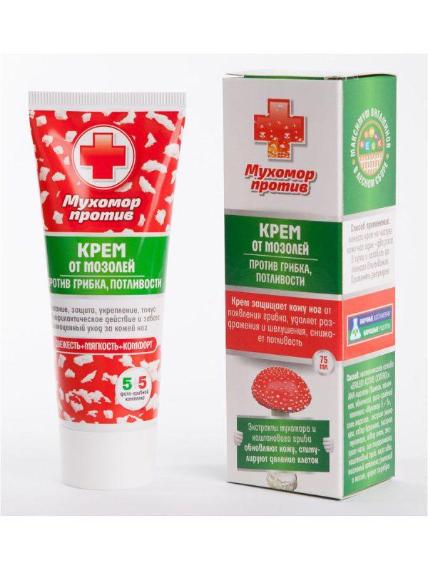 Amanita Cream for calluses against fungus and sweating